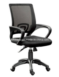 Modern Office Chair Mesh Workstation Chair Staff Chair (FOH-E12) pictures & photos