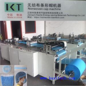 New Automatic Non Woven Surgical Cap Making Machine Kxt-Mc15 pictures & photos