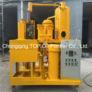 Hot Selling Cop Series (COP-50) Sunflower Oil Filtration Equipment pictures & photos