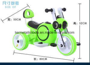 Electri Car Toys Tricycle with Remote pictures & photos