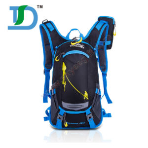 Hot Sale Lightweight Cycling Backpacking Bags pictures & photos