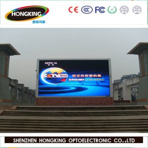 P10 SMD LED Module Outdoor Display Sign pictures & photos