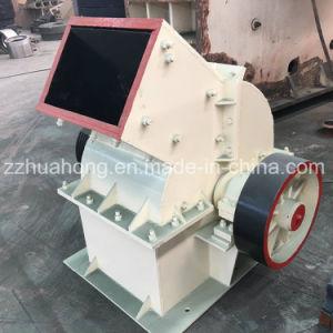 Bricks Breaker, Cement Hammer Mill, Limestone Crushing Machinery pictures & photos