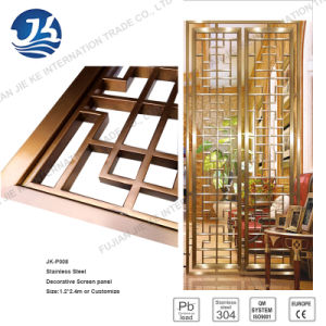 Factory Supply 2016 New Design Stainless Steel Folding Screen pictures & photos