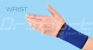 Dr. Sport Regular Elastic Wrist Support pictures & photos