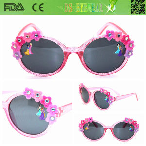 Sipmle, Fashionable Style Kids Sunglasses