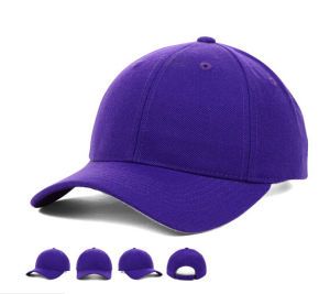 2016 Newest Fashion Lovely Purple Color Lady Sports Caps pictures & photos