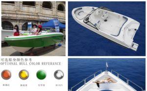 18ft Fibergalss High Speed Sport Boat pictures & photos