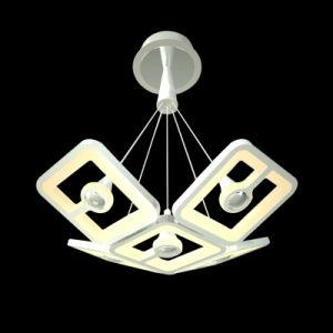 LED Pendant Lamp, Modern Pendant Light, LED Lighting (HS30063DB-5)
