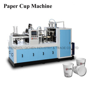 High-Speed Tea Paper Cup Machine (ZBJ-X12)