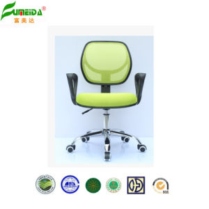 2015 High End Modern Office Chair pictures & photos