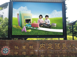 Video Display Function and Outdoo Usage Optoelectronic Displays pictures & photos