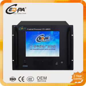 IP Network PA System Central Controller (CE-6001)