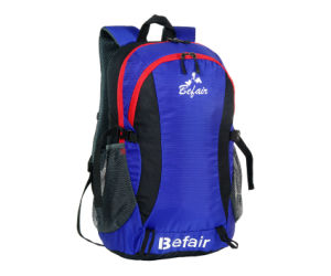Cool Stylish Trendy Fashionable Guy Rucksack for Men (DSC00071) pictures & photos
