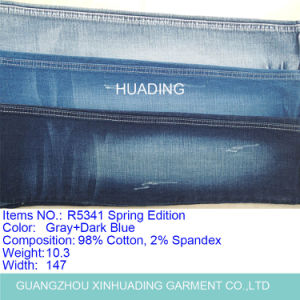 Stock Self-Owned Brands Hot Selling Denim Jeans Fabric (R5341) pictures & photos