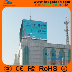 HD Adveting P16 Outdoor Full Color LED Panel pictures & photos