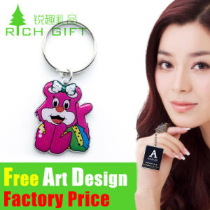 Personalized Design PVC Rubber Alloy Custom Horseshoe Keyring pictures & photos
