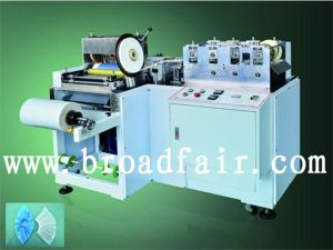Shoe Cover Making Machine (BF-31PE)