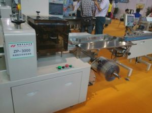 Soft Cake Automatic Feeding Package Machine pictures & photos