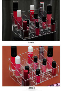 Buy Acrylic Lipstick Holder From China Acrylic Lipstick Holder Manufacturer pictures & photos