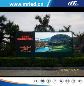 Mrled RGB Outdoor LED Panel / LED Screen Board / LED Sign (DIP346, IP65) pictures & photos