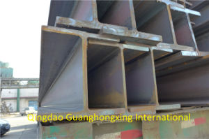 Q235B&Ss400 Hot Rolled H Steel Beam pictures & photos