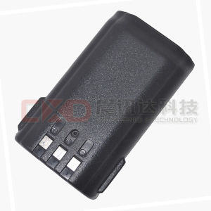 Two Way Radio Battery Pack for Icom IC-A14 IC-F14 IC-F24 IC-F33GS IC-F3021