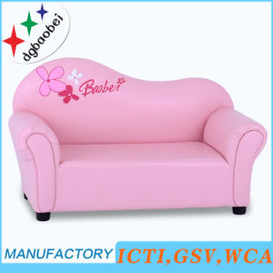 Modern Home Living Room Children Furniture/Curve Backed Kids Sofa (SXBB-07-03) pictures & photos