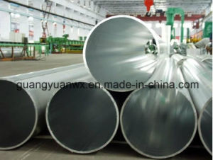 Aluminum Tube for Irrigation Piping pictures & photos
