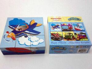 Hot Sale Magic Cube Puzzle pictures & photos