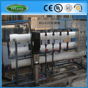 Water Purification System (WT-3000) pictures & photos