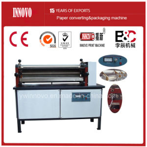 Factory Directory Sell Glue Machine pictures & photos