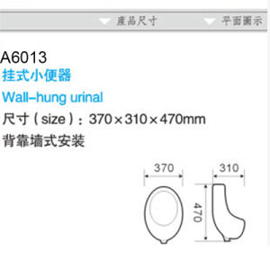 High Class Men′s Wall-Hung Urinal Item: A6013 Urinal Bowl pictures & photos