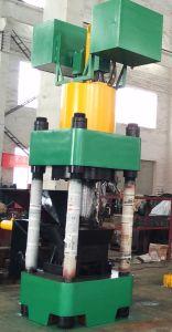 Hydraulic Metal Scrap Briquetting Machine-- (SBJ-630) pictures & photos