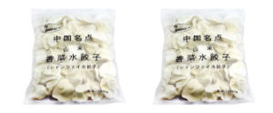 Frozen Dumplings and Meat Balls Bag Packing Machine pictures & photos