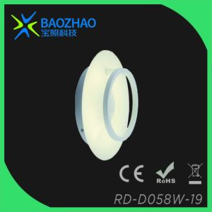 Round Wall Lamp in Painted White pictures & photos