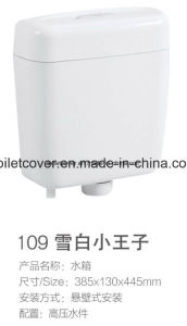Toilet Cistern Concrete Water Tank pictures & photos