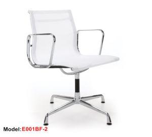 Office Furniture Ergonomic Executive Aluminium Eames Swivel Mesh Chair (E001A-2) pictures & photos