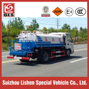 5000L Water Truck Cheap on Sale Water Tanker pictures & photos