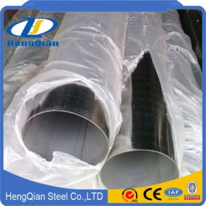 Wholesale Round/Square SUS201 304 316 310S S31803 Stainless Steel Pipe for Decoration pictures & photos