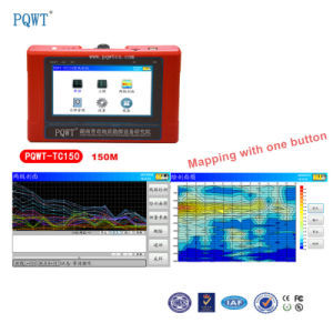 150m One-Button Mapping Underground Water Detection Usage Deep Water Finder pictures & photos