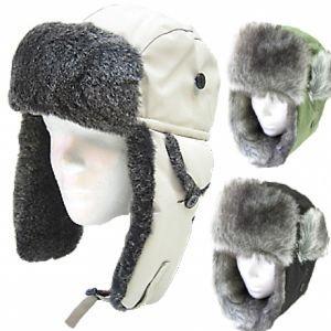 Plush Winter Hat pictures & photos