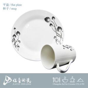 16PCS Ceramic Tableware pictures & photos