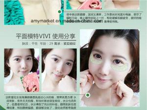 Pilaten Moisturizing Eye Mask Remove Dark Circle Seaweed Eye Care Mask pictures & photos