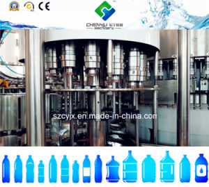 Hot Sale Automatic Mineral Water Filling Machine pictures & photos