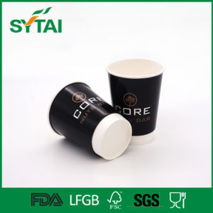 Disposable Custom Logo Printed PE Coated Hot Drinks Double Wall Paper Cup pictures & photos