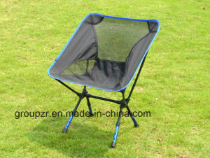 Ultralight Camping Chair Aluminium Moon Chair Fishing Stool pictures & photos