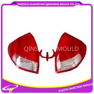 Plastic Injection Front Lamp PMMA Cover Mold pictures & photos