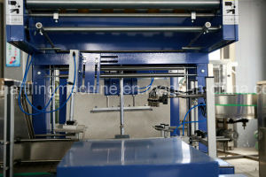 Automatic Film Shrink Wrapping Machinery with Ce Certificate pictures & photos