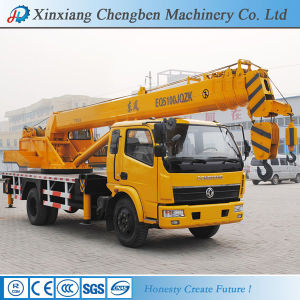 Chinese Telescopic Boom Hydraulic Crane Trailer with Truck Chasis pictures & photos